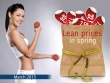 """Lean prices in spring"" – Kanlux March Promotion"