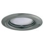 ARGUS CT-2114-GM - Ceiling lighting point fitting